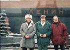 1995-janusz-strobel-trio